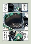1girl 1other ambiguous_gender arknights black_jacket breasts brown_eyes closed_eyes commentary_request doctor_(arknights) gin_moku green_hair highres hood hood_up hooded_jacket horns hoshiguma_(arknights) hoshiguma_(patrolling_ronin)_(arknights) jacket large_breasts long_hair official_alternate_costume oni_horns open_mouth single_horn sleeping translation_request waking_up zzz