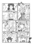 1boy 3girls broly cirno daiyousei dragon_ball dragonball_z fairy_wings highres ice ice_wings long_hair multiple_girls ohoho puffy_sleeves ribbon rumia short_hair side_ponytail touhou translation_request wings