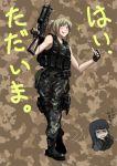 camouflage fingerless_gloves gloves gun hellshock knife load_bearing_vest operator pants pp-19_bizon submachine_gun translated translation_request weapon