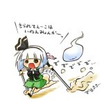 chibi konpaku_youmu konpaku_youmu_(ghost) myon_(phrase) o_o running short_hair silver_hair sword touhou translated translation_request viva!! weapon