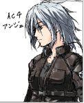 anju armored_core armored_core_4 girl pilot short_hair tatuya