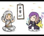 crossover hijiri_byakuren hokuto_no_ken hokuto_ujou_hagan_ken m.u.g.e.n sirills toki_(hokuto_no_ken) touhou translated