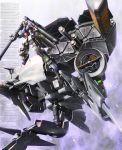 dendrobium_schema dual_wielding gundam gundam_0083 gundam_gp-03_stamen mecha solo space text weapon zb