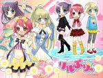 3girls blush hime_chen!_otogi_chikku_idol_lilpri smile teen
