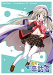 cape fang hat little_busters little_busters! long_hair navel noumi_kudryavka plaid plaid_skirt school_uniform short_hair silver_hair skirt tartan thigh-highs thighhighs umesato_yukino ykn