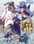 1boy book gabite mawile niccohudou pixiv pixiv_trainer pokemon pokemon_(creature) purple_eyes purple_hair sandslash school_uniform sexual_dimorphism skorupi totodile violet_eyes watch wristwatch zangoose
