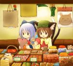 animal_ears bag blue_eyes blue_hair brown_eyes brown_hair candy cat_ears cat_tail chen cirno earrings eijima_moko food jar jewelry market mask multiple_girls multiple_tails purse shopping short_hair tail touhou yakumo_ran