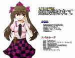 brown_eyes brown_hair cellphone hair_ornament hair_ribbon hat himekaidou_hatate long_hair luno. open_mouth parody phone ribbon simple_background solo style_parody tokin_hat touhou translated twintails