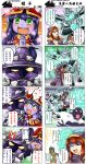 4koma artist_self-insert blue_eyes blush brown_hair centaur chinese comic dark_skin green_eyes green_hair hat highres league_of_legends long_hair lulu_(league_of_legends) nam_(valckiry) personification pointy_ears purple_hair purple_skin renekton translated veigar white_eyes witch_hat yellow_eyes