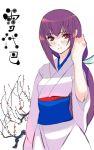 amian female japanese_clothes kimono long_hair purple_hair red_eyes rurouni_kenshin solo yukishiro_tomoe