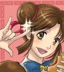 \m/ brown_hair double_bun food fushigi_yuugi hamburger macross_frontier parody ranka_lee yuuki_miaka