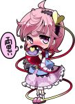 1girl blush chibi embarrassed eyeball kayama_benio komeiji_satori pink_eyes pink_hair short_hair simple_background skirt slippers solo standing thought_bubble touhou translated white_background