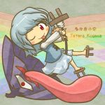 :p akihiyo blue_hair blush chibi karakasa_obake rainbow tatara_kogasa tongue touhou umbrella wink