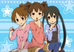 bad_id black_hair blouse blush brown_eyes brown_hair food fruit hajime_(hajime-ill-1st) hirasawa_ui hirasawa_yui k-on! multiple_girls nakano_azusa overalls shorts sitting star strawberry suzuki_jun thigh-highs thighhighs zettai_ryouiki