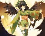 black_hair kimono koiame reiuji_utsuho short_kimono solo thighhighs touhou wings