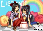 all_fours black_hair brown_eyes cake food fruit gouda_nagi highres k-on! listen!! long_hair nakano_azusa pantyhose pillow polka_dot purple_eyes rainbow side_ponytail strawberry violet_eyes