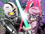 crossover eyes futatsuki_hisame gavan glowing glowing_eyes metal_hero remilia_scarlet soutsuki_hisame spear_the_gungnir sword touhou translated uchuu_keiji_gavan weapon
