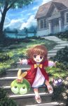 :d brown_eyes brown_hair building carbuncle child cloud clouds flower grass happy house nasu_grave open_mouth outstretched_arms puyopuyo short_hair sky smile spread_arms stairs tree yakka