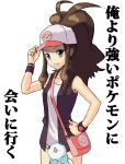 baseball_cap blue_eyes brown_hair oshawott pokemon pokemon_black_and_white touko_(pokemon)