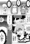 emiya_shirou fate/stay_night fujimura_taiga i'll_tyou illyasviel_von_einzbern minazuki_no-mu monochrome