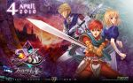 2010 2boys adol_christin armor belt blonde_hair brother_and_sister calendar chester_stoddart elena_stoddart falcom gloves grey_eyes highres looking_back multiple_boys official_art pants red_hair scarf serious short_hair siblings sword title_drop wallpaper weapon ys ys:_the_oath_in_felghana