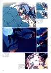 animal_ears rabbit_ears inugami_kira makura seifuku supreme_candy tsuyuki_yuuri