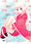 animal_ears frills haco japanese_clothes lolita_fashion nekomimi risebox short_kimono tail wa_lolita