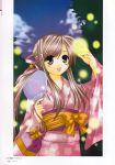 kimono minase_lin tagme