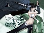 black_hair breasts hakua_ugetsu jacket large_breasts midriff sei short_hair silver_eyes underboob wallpaper