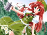 flower hong_meiling rainbow tagme touhou watering_can