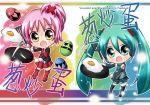 chibi crossover hatsune_miku hinamori_amu open_mouth ranyun seifuku shugo_chara! vocaloid