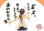 black_hair female kamiya_kaoru long_hair natsu_mikan_(level9) ponytail rurouni_kenshin sarashi solo sweatdrop translation_request