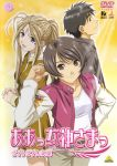 ah_my_goddess belldandy fujimi_chihiro morisato_keiichi screening