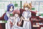crease crossdress kawano_maki kouno_tooru male nurse princess_princess screening shihoudani_yuujirou yutaka_mikoto