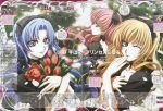 crease crossdress kouno_tooru male princess_princess screening shihoudani_yuujirou yutaka_mikoto