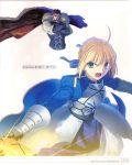 bleed_through fate/stay_night fate/zero rider_(fate/zero) saber takeuchi_takashi