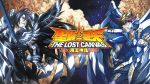 hades pegasus_tenma saint_seiya saint_seiya:_the_lost_canvas wallpaper watermark