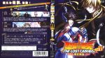 alone_(saint_seiya:_the_lost_canvas) armor dvd_cover hypnos_(saint_seiya) pandora_(saint_seiya) pegasus_tenma saint_seiya saint_seiya:_the_lost_canvas sasha_(saint_seiya:_the_lost_canvas) unicorn_yato watermark