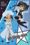 1boy 1girl black_eyes black_thighhighs blue_hair blush_stickers brother_and_sister chibi d.gray-man english glasses green_hair hat komui_lee lenalee_lee long_hair open_mouth overcoat scan siblings skirt smile standing_on_one_leg thighhighs twintails uniform white_coat white_hat