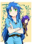 gemini_kanon gemini_saga ore_no_imouto_ga_konna_ni_kawaii_wake_ga_nai parody saint_seiya