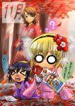 aegis hair_ornament japanese_clothes kimono metis persona persona_3 segami_daisuke smoke takeba_yukari tears wallet