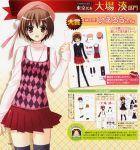 daiba_minato marriage_royale profile_page suzuhira_hiro tagme