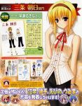 marriage_royale profile_page sanjou_asahi suzuhira_hiro tagme