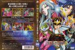 andromeda_shun balrog_lune cygnus_hyoga disc_cover dragon_shiryu gemini_kanon male pegasus_seiya saint_seiya