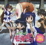 ayane japanese_clothes machi miko nagasarete_airantou suzu thigh-highs tonkatsu touhouin_ikuto