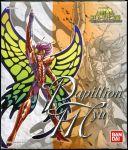 male papillion_myu saint_seiya tagme