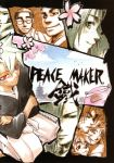 chrono_nanae harada_sanosuke kitamura_suzu kondo_isami male nagakura_shinpachi okita_souji peacemaker_kurogane saizo todo_heisuke yamanami_keisuke yamazaki_susumu yoshida_toshimura