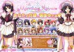 maid marriage_royale miku miu_(marriage_royale) nishimata_aoi suzuhira_hiro thigh-highs