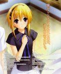bleed_through marriage_royale sanjou_asahi suzuhira_hiro tagme