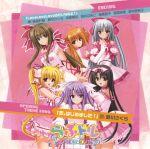 disc_cover fujisawa_ruri houjyou_hina kiryuu_kotoha lovely_idol nekoya_miu nishimata_aoi nonomiya_mai sakaki_mizuki